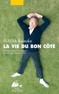 """""""la vie du bon côté"""" de hada keisuke"""